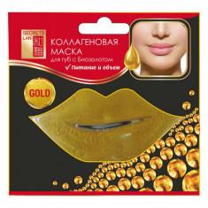 Secrets Lan Коллагеновая маска для губ с биозолотом Gold 8г