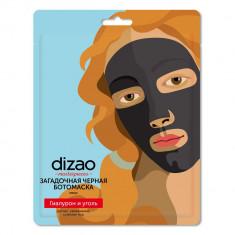Dizao Загадочная черная ботомаска для лица Гиалурон и Уголь N1