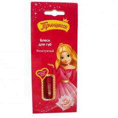 Принцесса Блеск для губ Жемчужный 5мл ПРИНЦЕССА