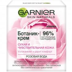 Гарньер (Garnier) Ботаник Крем для сухой и чувствительной кожи Роза 50 мл