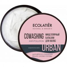 Ecolatier Urban Ковошинг-бальзам мицеллярный для волос моринга и кокос 380 мл