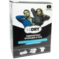 1-2 Dry Прокладки для подмышек от пота большие черные N12 1-2DRY