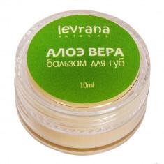Levrana Бальзам для губ Алоэ Вера 10г