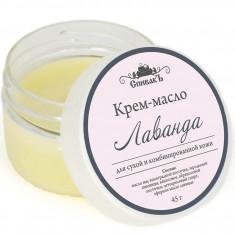 Спивакъ Крем-масло Лаванда 45 г СПИВАКЪ