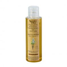 OZ! OrganicZone Масло гидрофильное Лимон и жасмин 110 мл OZ! Organic Zone