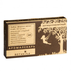 Botavikos Набор 100% эфирных масел Антицеллюлитный 9мл