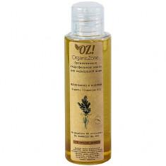 OZ! OrganicZone Масло гидрофильное Апельсин и сосна 110 мл OZ! Organic Zone