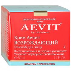 Aevit by Librederm крем возрождающий ночной 50 мл