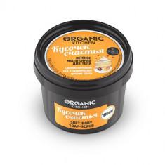 Organic shop Organic Kitchen Мыло-скраб для тела Нежное Кусочек счастья 100мл