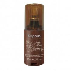 Kapous Magic Keratin Флюид для секущихся кончиков волос с кератином 80 мл