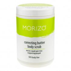 Morizo Масло-скраб для тела Корректирующий 1000 мл