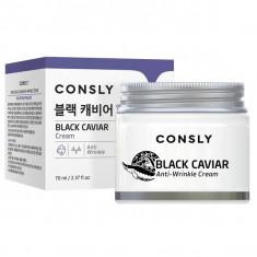 крем для лица против морщин с экстрактом черной икры consly black caviar anti-wrinkle cream