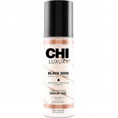 CHI Luxury Крем-гель с маслом семян черного тмина для укладки кудрявых волос 147 мл CHILCG5