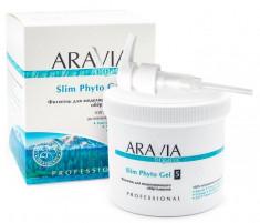 ARAVIA Фитогель для моделирующего обертывания / Organic Slim Phyto Gel 550 мл