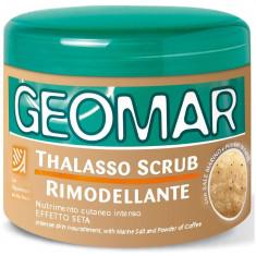 Geomar Талассо-скраб с гранулами кофе 600 г