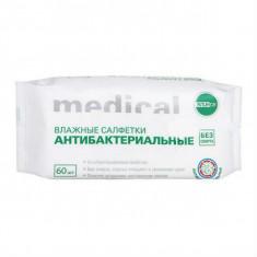 Клинса салфетки влажные антибактериальные N60