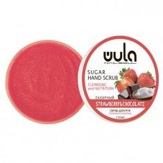 WULA NAILSOUL Скраб сахарный для рук, Клубника в шоколаде / Wula nailsoul 150 мл
