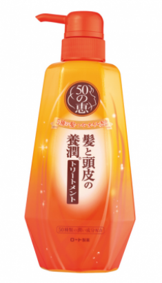 Питательный коллагеновый кондиционер для волос HADALABO 50 Megumi Nourishing Treatment 400 мл