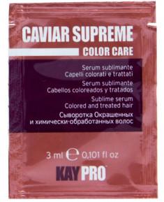 KAYPRO Сыворотка с икрой для окрашенных и химически-обработанных волос 3 мл