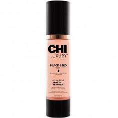 CHI Luxury Масло с экстрактом семян черного тмина для интенсивного восстановления волос 50 мл CHILOT1