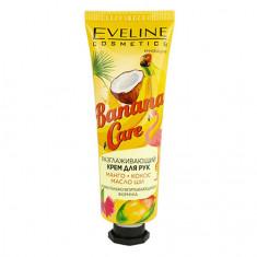 Eveline, Крем для рук Banana Care, 50 мл