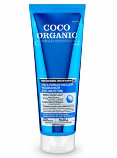"""Био-шампунь для волос кокосовый Оrganic Shop Naturally professional Coco Organic """"Мега увлажняющий"""" 250мл Organic Shop"""
