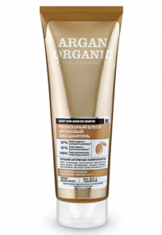 """Био-шампунь для волос аргановый Оrganic Shop Naturally Professional """"Роскошный блеск"""" 250мл Organic Shop"""