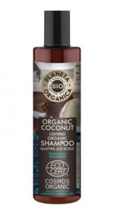 Шампунь для волос кокосовый Planeta Organica Organic coconut 280мл