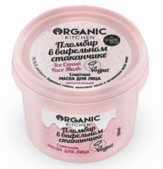 """Маска для лица сливочная Organic Kitchen """"Пломбир в вафельном стаканчике"""" 100мл"""