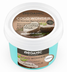"Маска-скраб для лица восстанавливливающая от блогера @gorozhanova Organic Kitchen ""Coco Wonder"" 100мл"