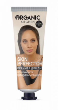 "Праймер для лица от визажиста @bogdanovich.elena Organic Kitchen ""Skin Perfector"" 30мл"