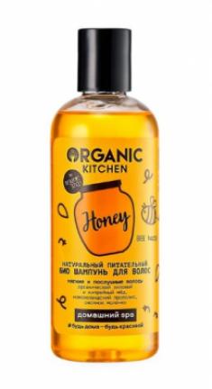 """Шампунь для волос питательный Organic Kitchen """"Bee happy"""" 270мл"""