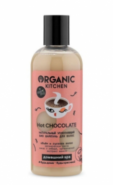 """Шампунь для волос уплотняющий Organic Kitchen """"Hot chocolate"""" 270мл"""