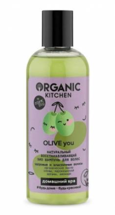 "Шампунь для волос восстанавливающий Organic Kitchen ""Olive You"" 270мл"