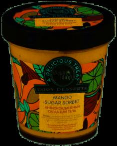 """Антиоксидантный скраб для тела Organic Shop """"Mango Sugar Sorbet"""" 450мл"""