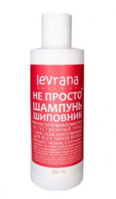 """Шампунь Levrana """"Не просто шампунь. Шиповник"""" 250мл"""
