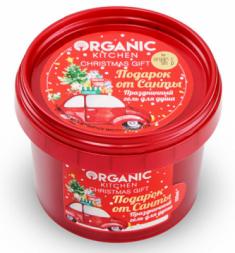 """Гель для душа Organic Kitchen """"Праздничный подарок от Санты"""" 100мл"""