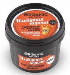 """Густой увлажняющий шампунь для волос Organic Kitchen """"Имбирная корона"""" 100мл"""