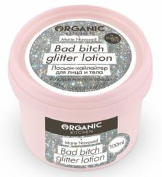 "Лосьон-хайлайтер для лица от блогера @marienovosad Organic Kitchen ""Bad bitch glitter lotion"" 100мл"