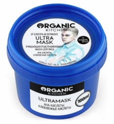 "Маска для лица от блогера @ostrikovs Organic Kitchen ""Ultramask"" 100мл"