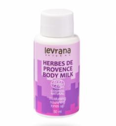 """Молочко для тела Levrana """"Прованские травы"""" 50мл"""