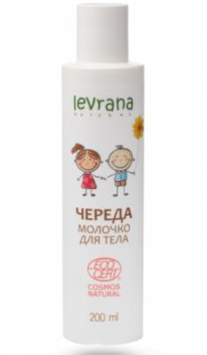 """Молочко для тела Levrana """"Череда"""" 200мл"""