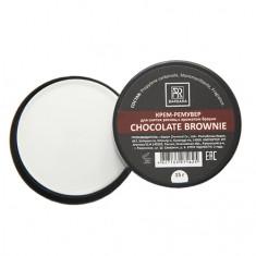 Barbara, Крем-ремувер Chocolate Brownie, 15 г
