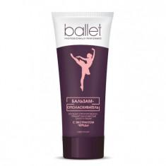 Балет Бальзам-ополаскиватель для волос экстракт череды в ламинатной тубе 75мл