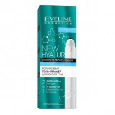 Eveline cosmetics New Hyaluron роликовый гель-филлер для контура глаз 15мл