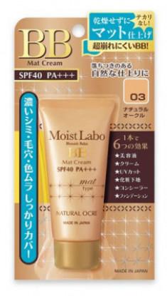 Тональный крем матирующий Meishoku Moisture essence cream SPF40 №03 натуральная охра 33г