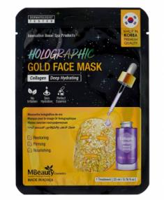 Маска для лица золотая голографическая с коллагеном MBeauty Holographic gold collagen mask 23мл