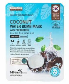 Маска тканевая с кокосовой водой и пробиотиками MBeauty Coconut water bomb mask 22мл