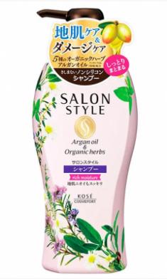 Шампунь для волос увлажняющий с ароматом цветов и трав Kose Salon style rich moisture 500мл