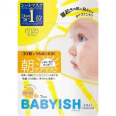 Маска тканевая для утреннего ухода за кожей лица Kose Clear turn babyish morning care mask 7шт